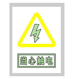 logo 标识 标志 设计 矢量 矢量图 素材 图标 310_310
